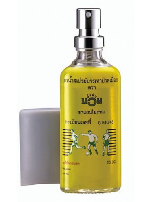 MUAY THAI OLIO SPRAY 20 ml